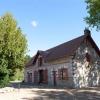 La Conciergerie - Château de Chanteloire